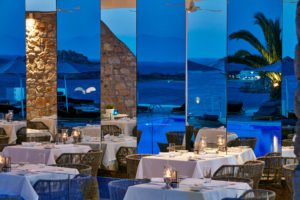 Efisia Restaurant